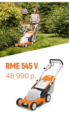 RME 545 V