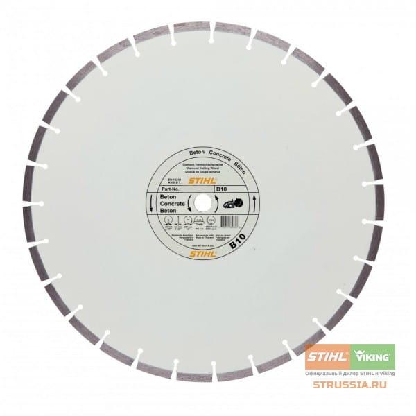 Алмазный диск Stihl 400 мм В60