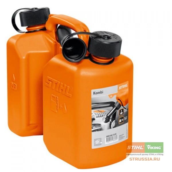 оранжевая, 3л/1,5л 00008810124 в фирменном магазине Stihl